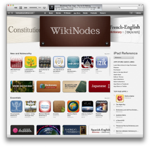 WikiNodes in the App Store